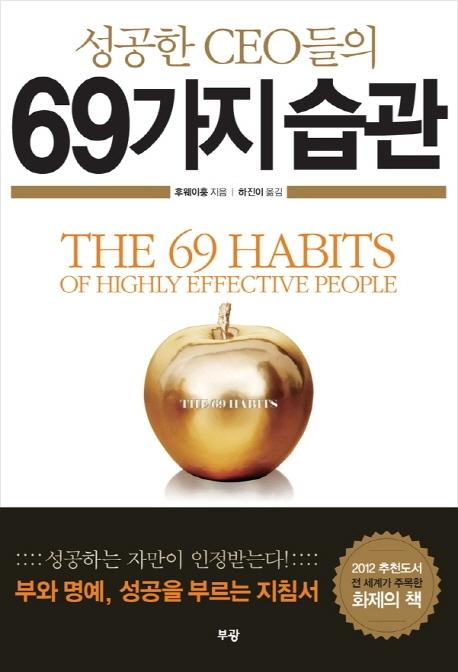 book69.jpg
