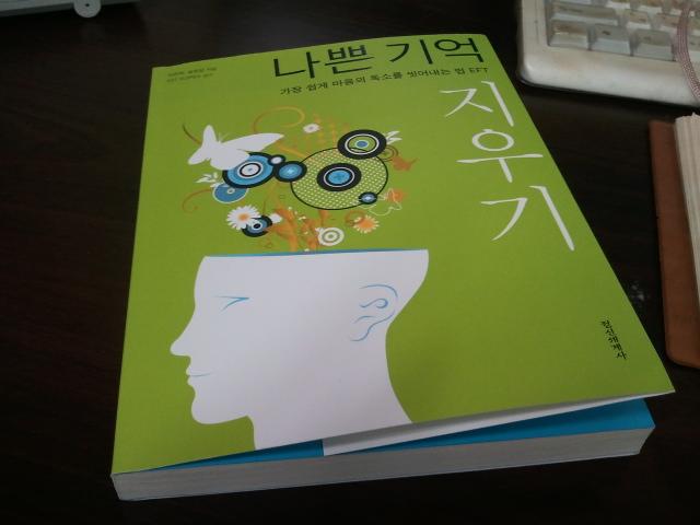 2011-10-19 16.43.11.jpg